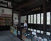Jinpinghu specialty museum
