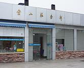 안산소취 서비스센터