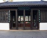 관광객 서비스 센터